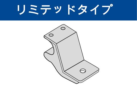 optionball-mount-ltd-c